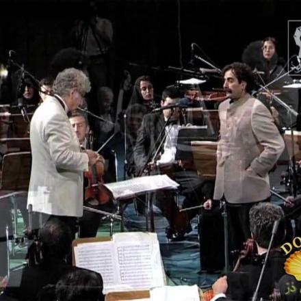 HD FULL Shahram Nazeri Live In Concert Conducted by Maestro Loris Tjeknavorian